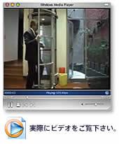 NuVaについて動画イメージ