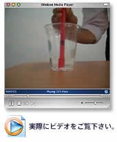 ビデオ画像